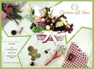 Christmas_poster_op